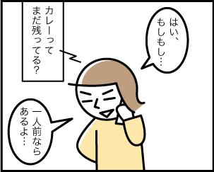 3_20200617070601