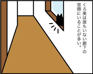 3_20200619105101