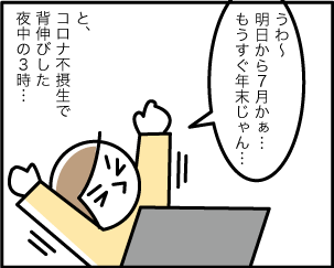 3_20200701062201
