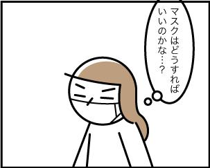 3_20200718100301