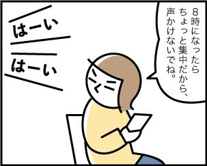 3_20200721205801