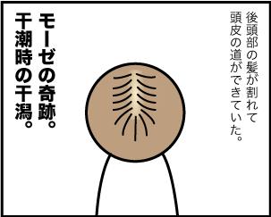 3_20200727114401