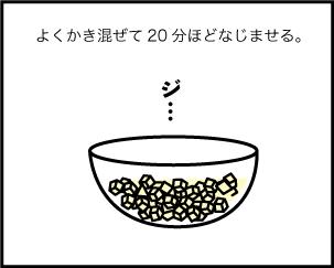 3_20200728203601