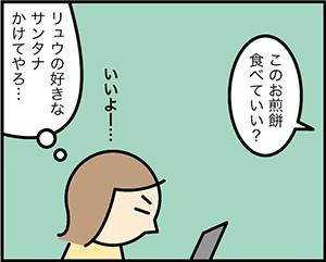 3_20200805084301