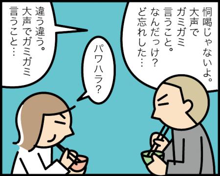 3_20200820071301