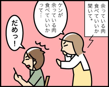 3_20200825162001