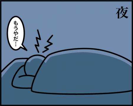 3_20200911210001