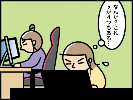 3_20200926191401