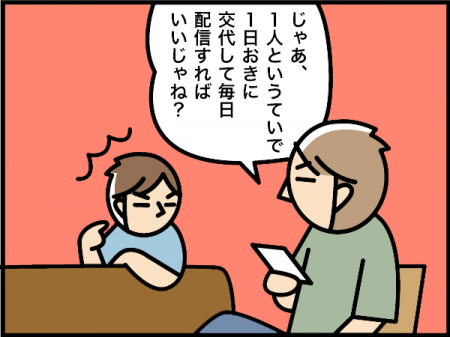 3_20200930141401