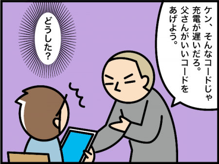 3_20201001211201