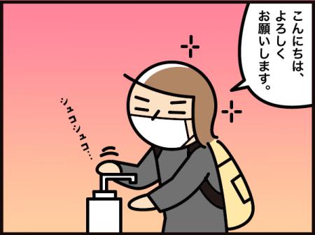 411_20210401214201