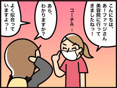412_20210401214201