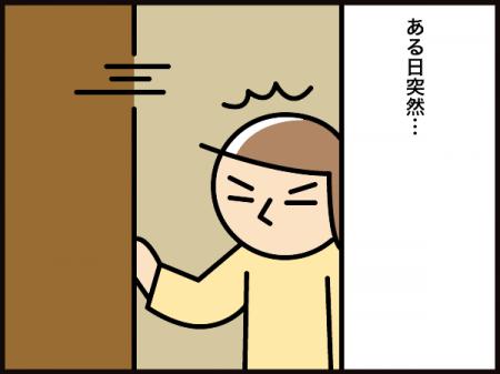 4171_20210417142201