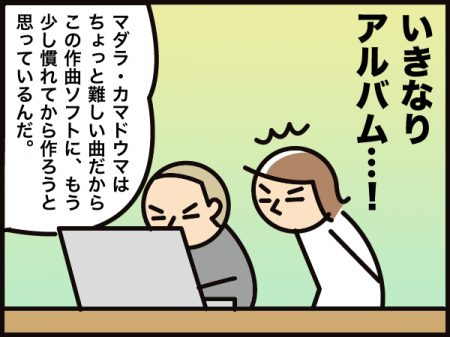4214_20210421135001