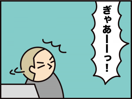452_20210405132301