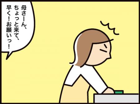 462_20210406123501