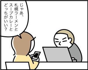 4_20190625134901