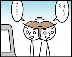 4_20190702231001