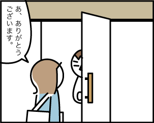 4_20190715202501