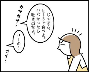 4_20190816081301