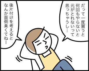 4_20190909104101