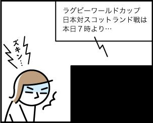 4_20191014073201