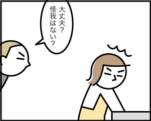 4_20191016151901