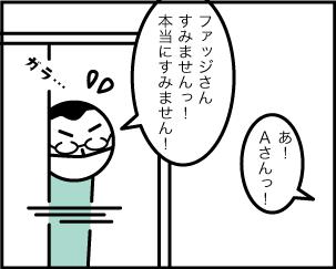 4_20191025185901