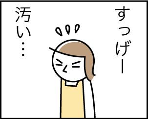 4_20191030141401