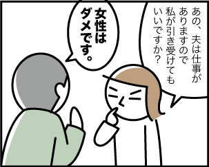 4_20191116101501