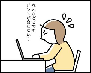 4_20191202121401