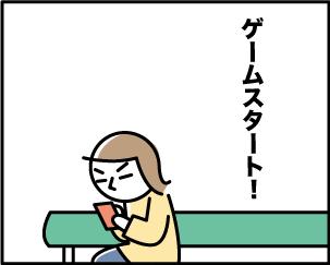 4_20191203121101