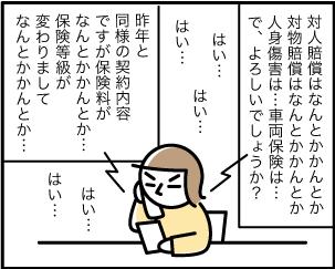 4_20191204120701