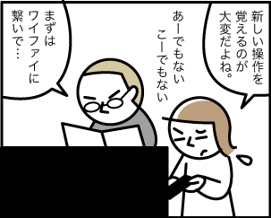 4_20191211105401
