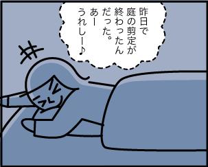 4_20191219161901