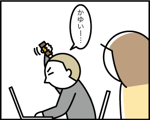 4_20191220125801