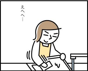 4_20191221143601