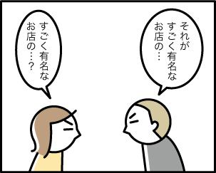 4_20191228220401