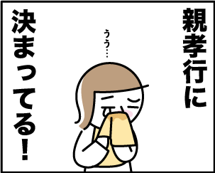 4_20200102111701