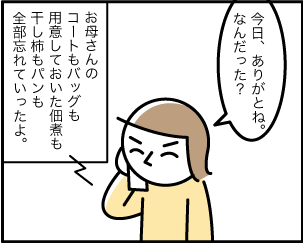 4_20200104152601