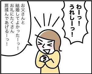 4_20200109145001
