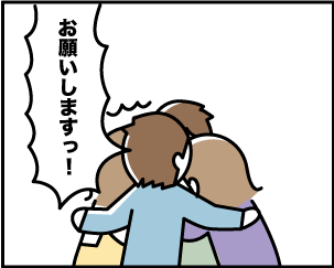 4_20200111154801
