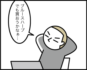 4_20200120115701