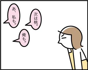 4_20200122221301