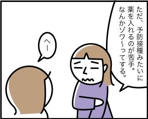 4_20200124123501