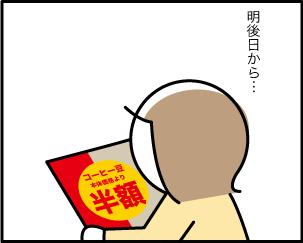 4_20200127123201