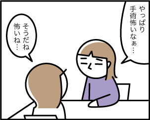 4_20200131164701