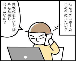 4_20200203123101