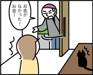 4_20200206144801