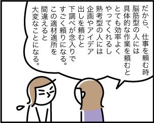 4_20200219123901